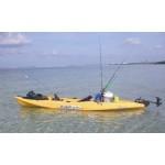 BassYaks Motor Kit for Malibu Kayaks
